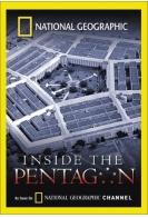 Взгляд изнутри: Внутри Пентагона