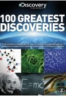 Discovery: 100 великих открытий