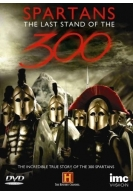 Последний бой 300 спартанцев