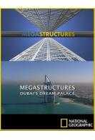 Суперсооружения: Дворец мечты в Дубае