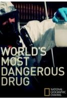 Самый опасный в мире наркотик