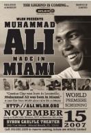 Путь Мухаммеда Али