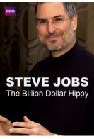 Стив Джобс: Хиппи на миллиард долларов