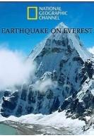National Geographic. Землетрясение на Эвересте