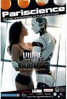 Жизнь с роботами