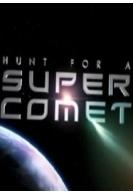 В поисках суперкометы