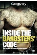 Кодекс мафии: Взгляд изнутри (мини-сериал)
