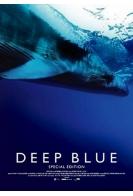 BBC: Голубая планета (мини-сериал)