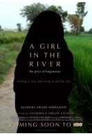 Девушка в реке: Цена прощения