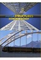 National Geographic. Суперсооружения: Экстремальная железная дорога