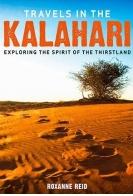 Калахари. Земля великой жажды