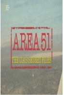 Секреты Зоны 51 - Секретные файлы ЦРУ