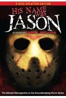 Его звали Джейсон: 30 лет «Пятницы 13-е