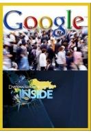 Взгляд изнутри: Гугл