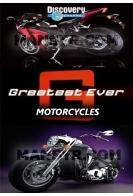 Самые лучшие: Мотоциклы