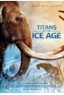 Битвы животных ледникового периода