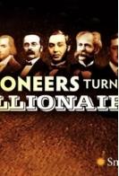 Первые миллионеры