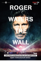 Роджер Уотерс: The Wall