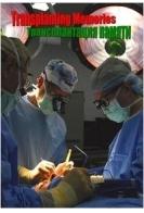 Трансплантация памяти