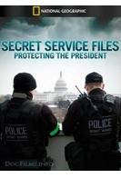 Файлы секретных служб: Охрана президента