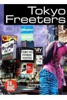 Токио: Поколение фритеров