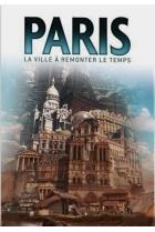 Париж. История одной столицы