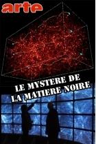 Загадки тёмной материи