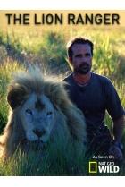 Кевин Ричардсон – Заклинатель львов