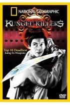 Кунг-Фу — Мастерство убийства