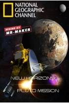 Миссия Плутон