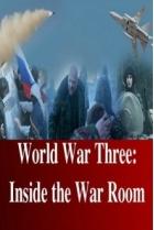 Третья мировая война: в командном пункте